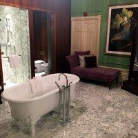 neuvěřitelný koupelna